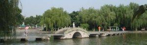 Hangzhou 604x188