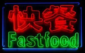 Fastfood Neon web
