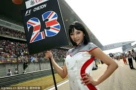 F1 GP Grid Girl