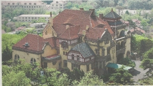 Qingdao Gouverneurspalast