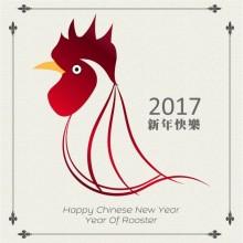 chinese-new-jahr-2017-hahn